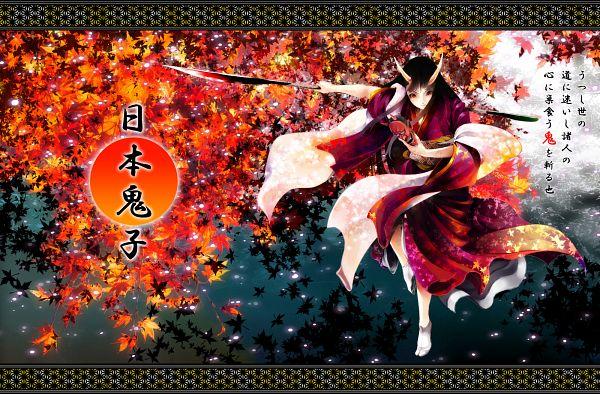 Tags: Anime, Mine (Wizard), Hinomoto Oniko, Oni Mask, Spear, Maple Leaf, Autumn Leaves