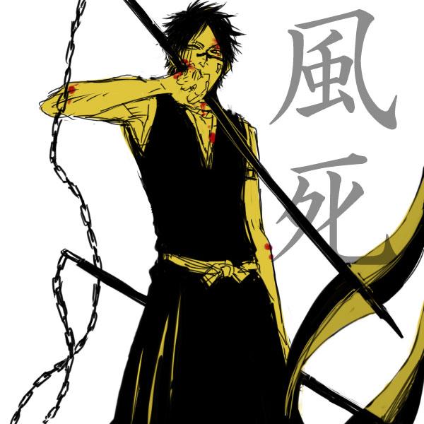 Tags: Anime, Pixiv Id 1512159, BLEACH, Hisagi Shuuhei, Kusarigama, Lieutenant, 9th Squad