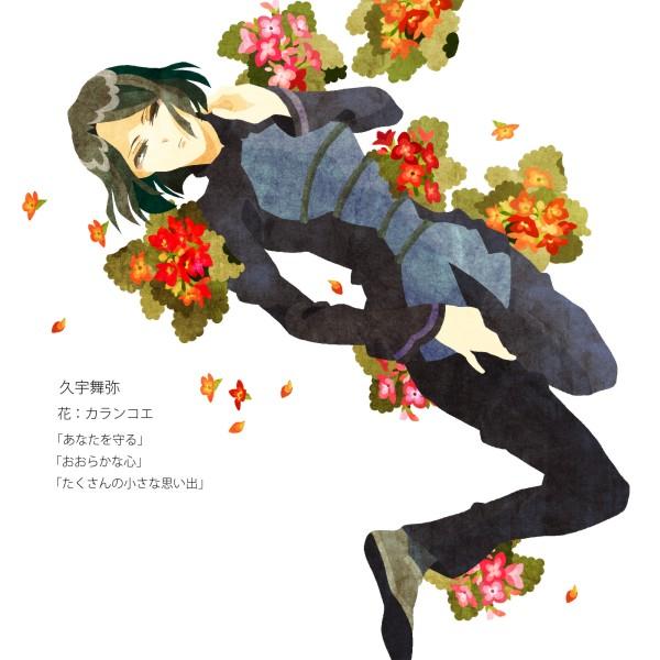 Tags: Anime, Kuroihato, Fate/zero, Hisau Maiya