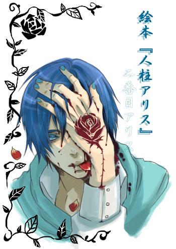 Tags: Anime, Pixiv Id 612102, VOCALOID, KAITO, Fanart, Hitobashira Alice, Pixiv, Mobile Wallpaper, Alice Human Sacrifice