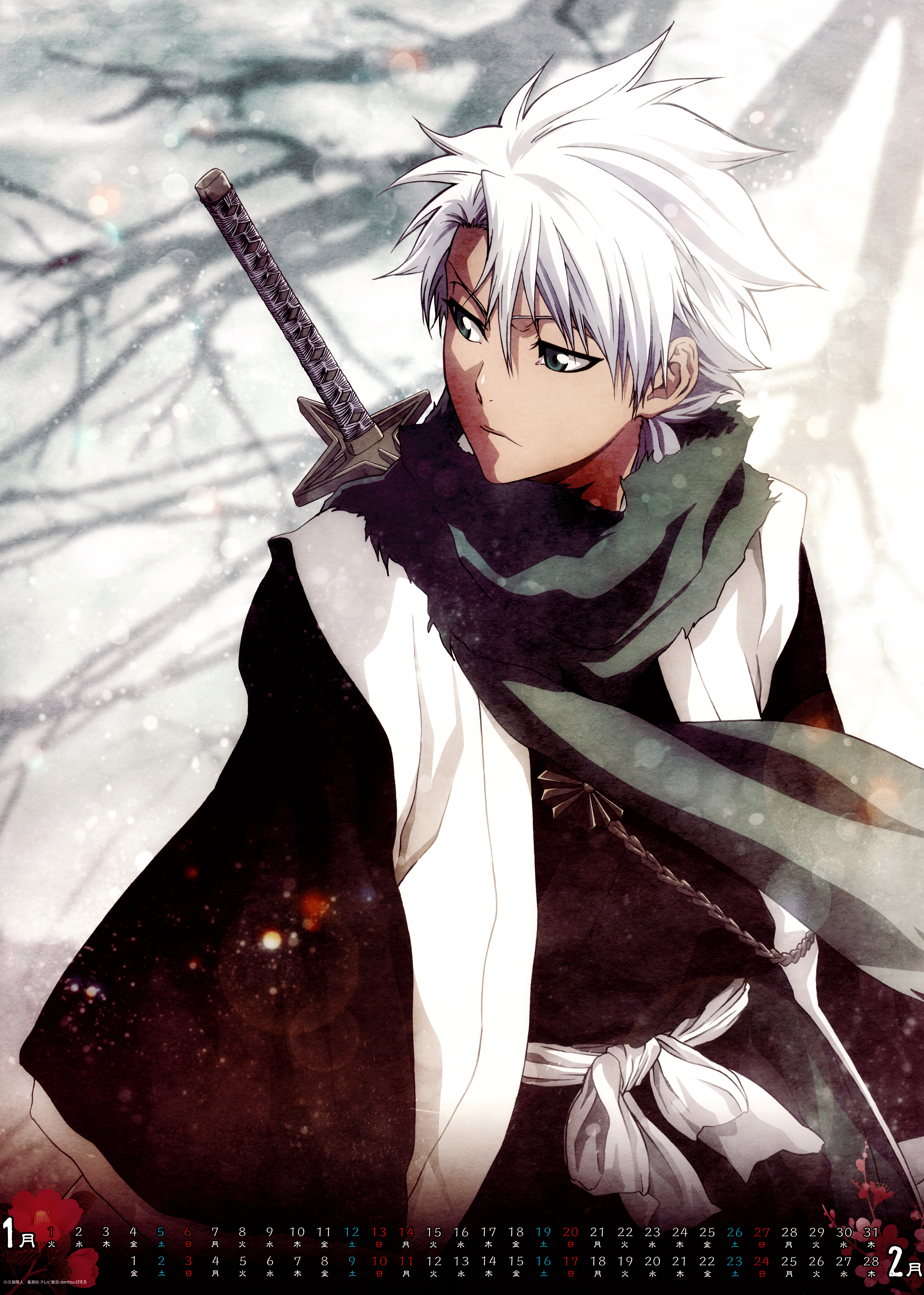 Hitsu A Toushirou BLEACH Zerochan Anime Image Board