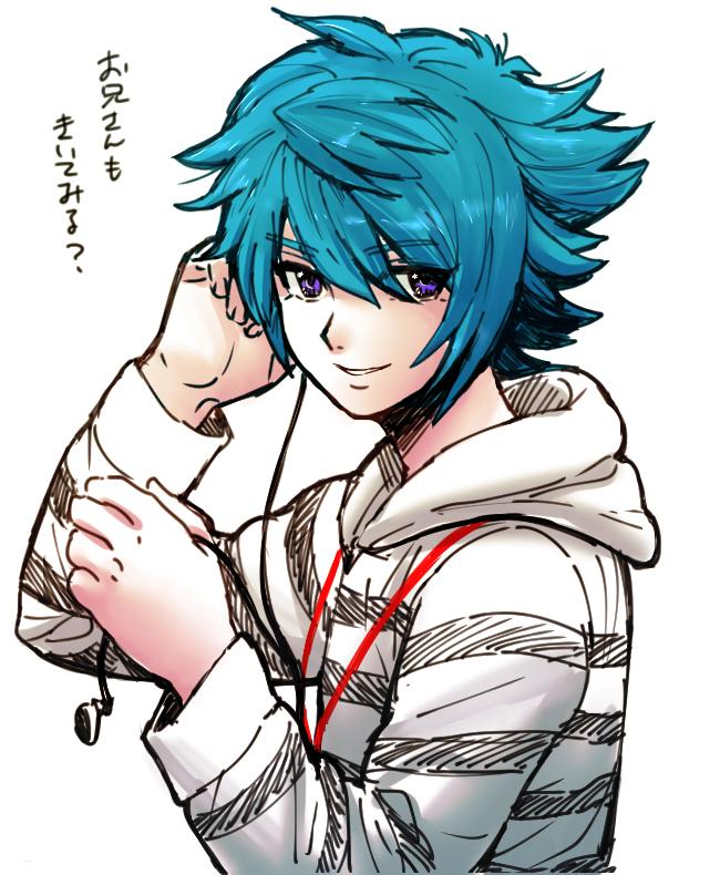 Tags: Anime, Pixiv Id 604322, Inazuma Eleven: Ares no Tenbin, Hiura Kirina, Fanart From Pixiv, PNG Conversion, Pixiv, Fanart, Valentin Eisner