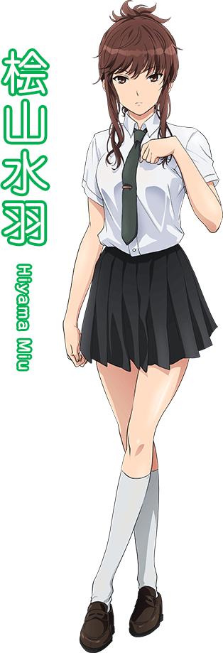 Tags: Anime, Hosoda Naoto, AXsiZ, Studio Gokumi, Seiren (Series), Hiyama Miu, Tie Clip, Crossed Legs (Standing), Cover Image, Official Art, PNG Conversion