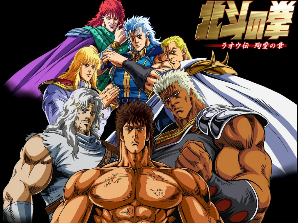 Read fist of the north star