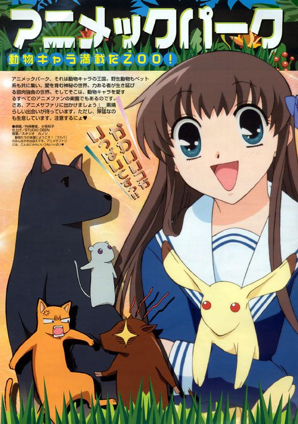 Tags: Anime, Fruits Basket, Sohma Kyo, Sohma Momiji (rabbit), Sohma Yuki, Sohma Shigure (dog), Honda Tohru, Sohma Kyo (cat), Sohma Yuki (rat), Sohma Kagura (boar)