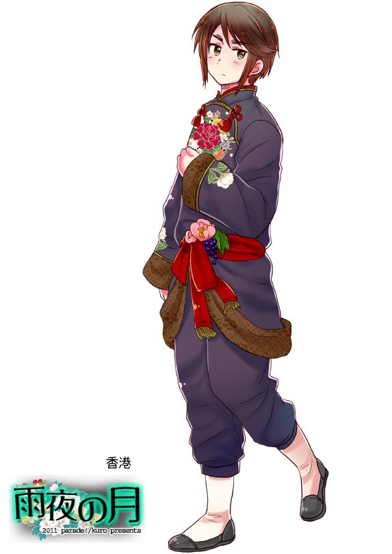 Tags: Anime, Leveldevil, Axis Powers: Hetalia, Hong Kong, Fanart, Mobile Wallpaper