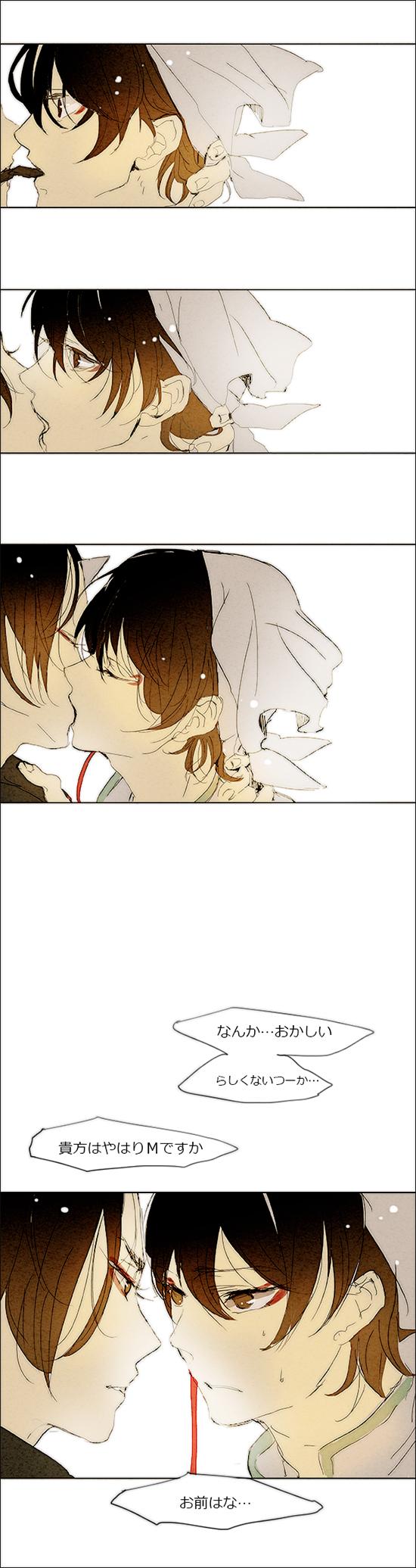 Tags: Anime, Ihirotang, Hoozuki no Reitetsu, Hakutaku (Hoozuki no Reitetsu), Hoozuki (Hoozuki no Reitetsu), Fanart From Pixiv, Translation Request, Pixiv, Fanart, Cool-headed Hoozuki