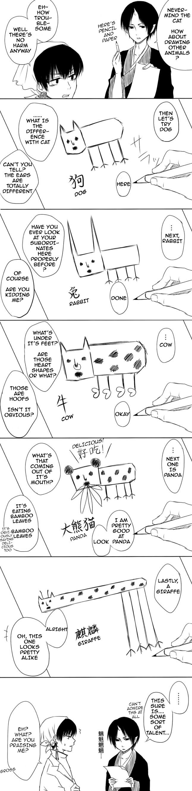 Tags: Anime, Pixiv Id 4284451, Hoozuki no Reitetsu, Hakutaku (Hoozuki no Reitetsu), Hoozuki (Hoozuki no Reitetsu), Single Horn