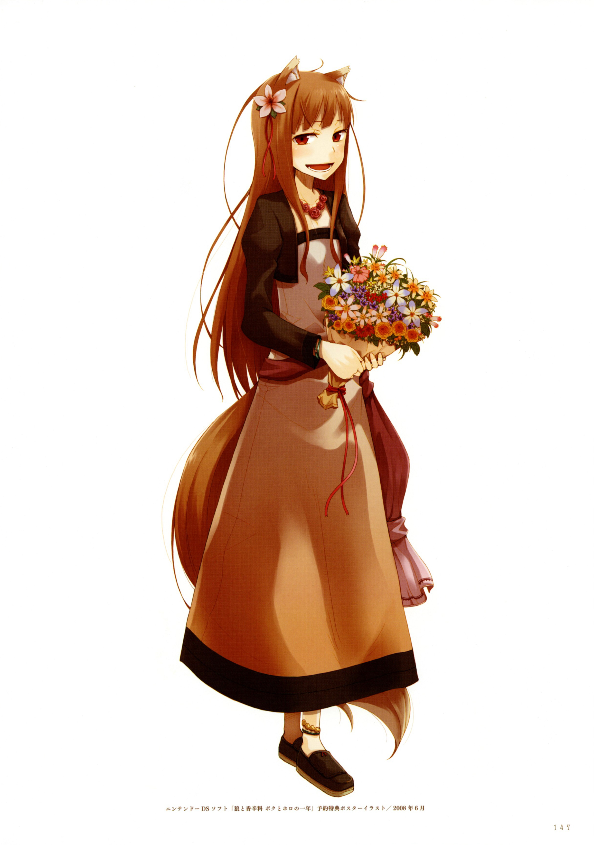 spice and wolf - ayakura juu illustrations - ookami to koushinryou