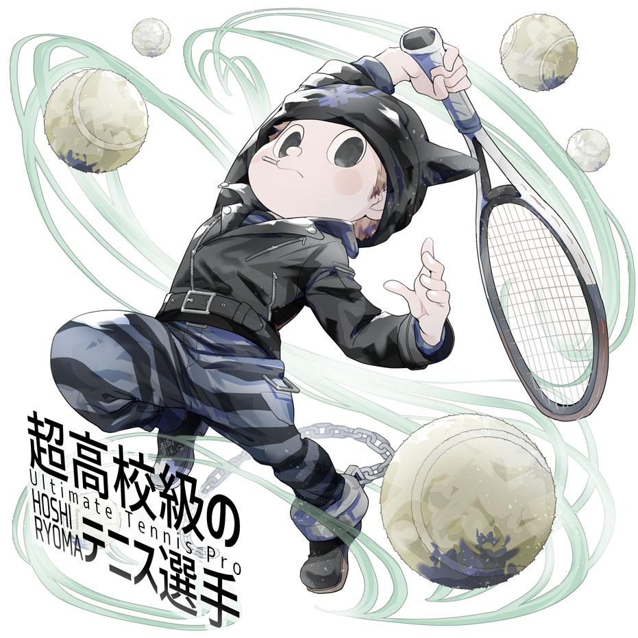 Hoshi Ryouma New Danganronpa V3 Zerochan Anime Image Board (y/n) = your name (. danganronpa v3 zerochan anime image board