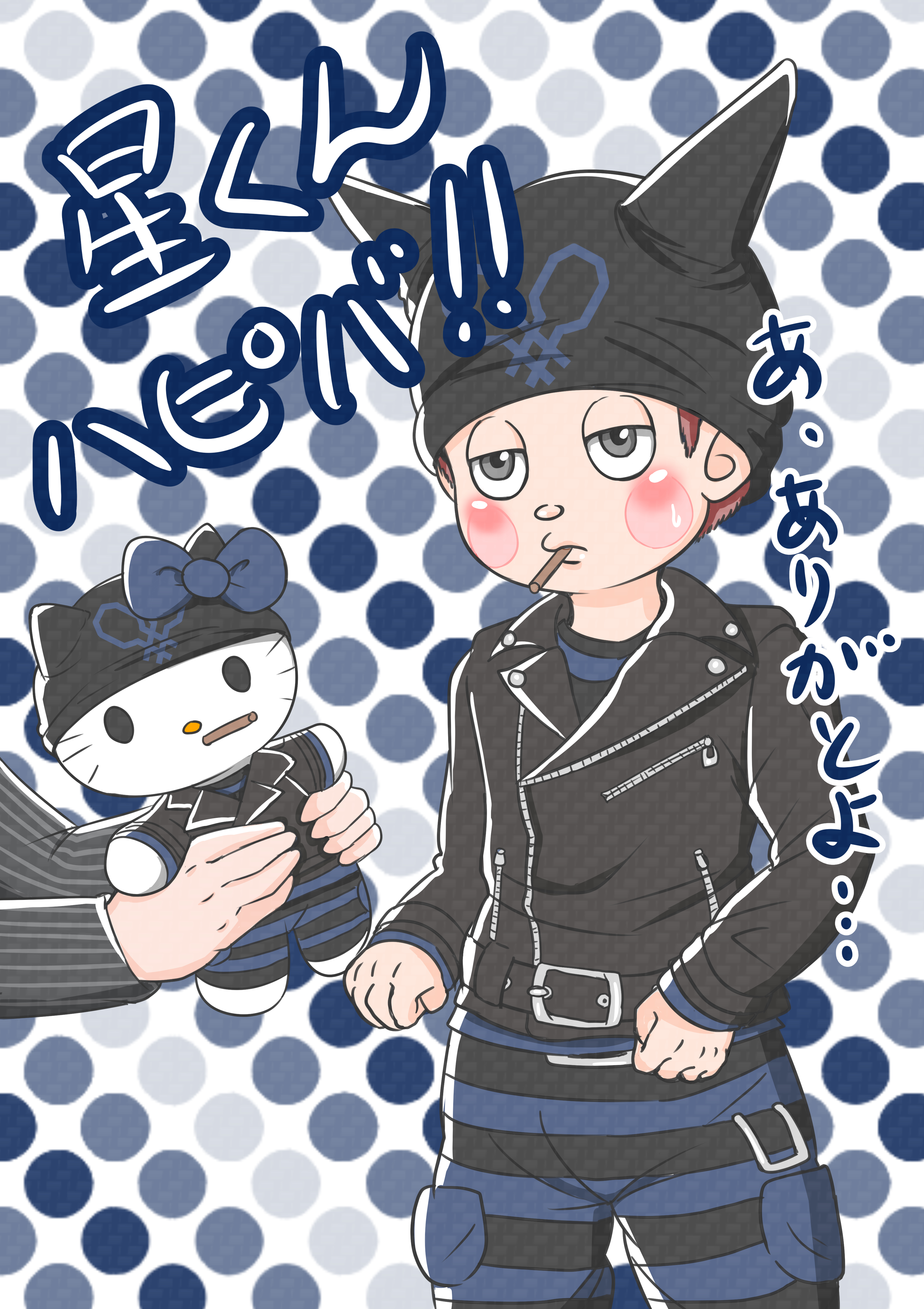 Hoshi Ryouma New Danganronpa V3 Zerochan Anime Image Board Having some fun on paper…i love hoshi's cat face buttons from his jacket so much, it's an adorable detail, related. zerochan