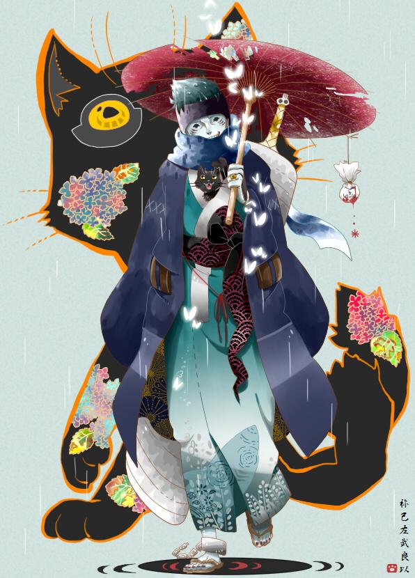 Hoshigaki Kisame - NARUTO - Zerochan Anime Image Board