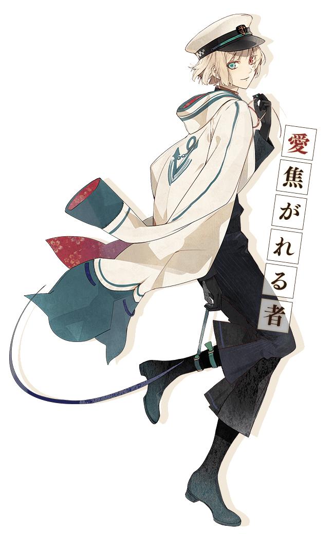 Tags: Anime, Satoi, Otomate, Nil Admirari no Tenbin, Hoshikawa Hisui, Mobile Wallpaper, PNG Conversion, Official Art