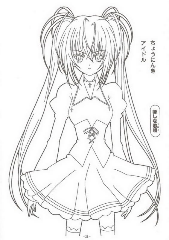 Tags: Anime, PEACH-PIT, Shugo Chara!, Hoshina Utau, Coloring Page, Line Art, Scan, Mobile Wallpaper