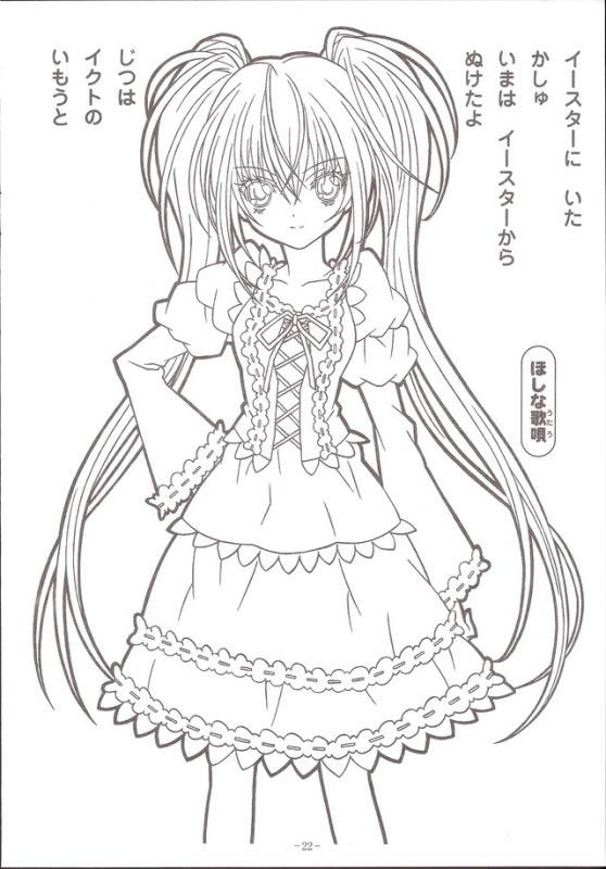 Tags: Anime, PEACH-PIT, Shugo Chara!, Hoshina Utau, Mobile Wallpaper, Line Art
