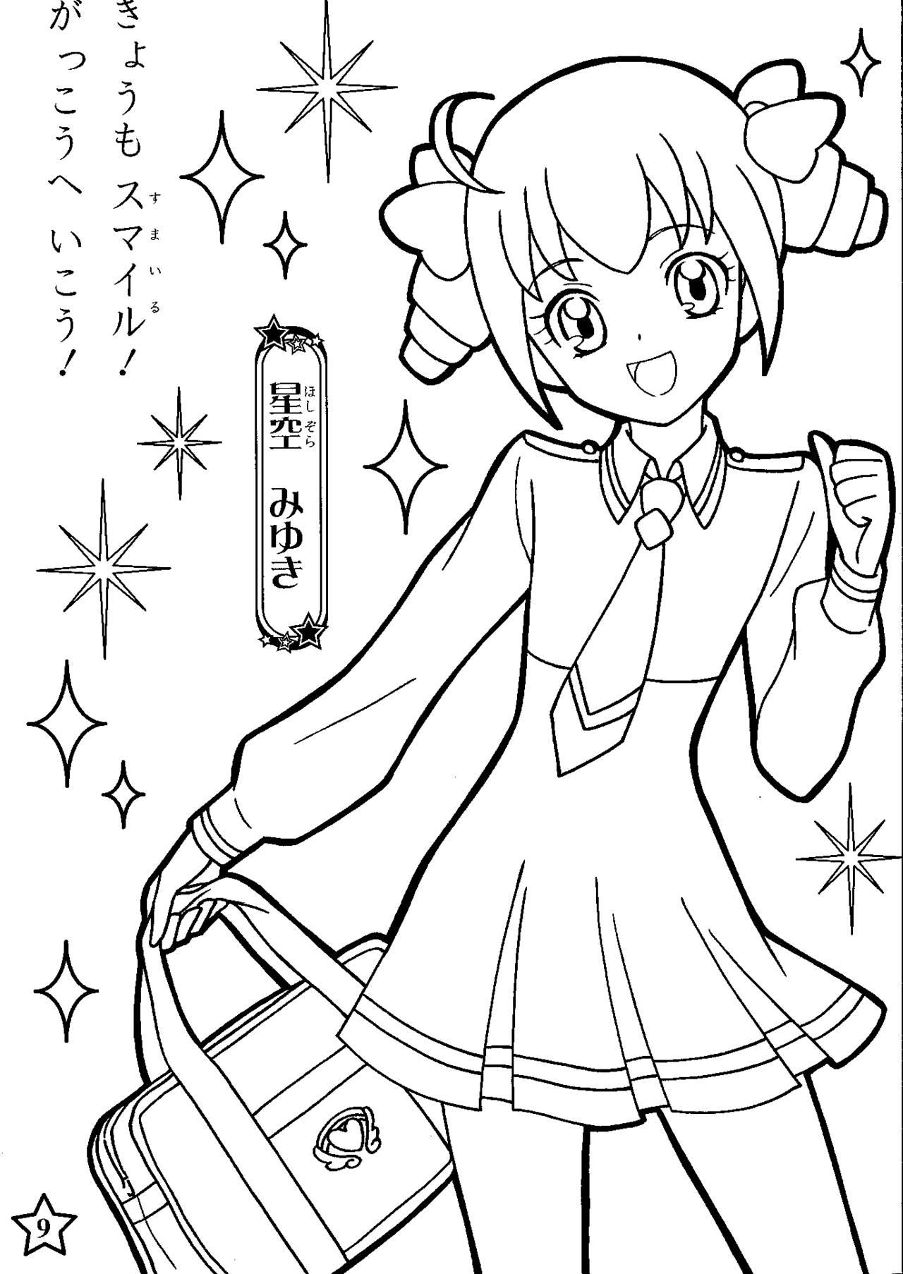 Coloring Pages Animation Coloring Pages coloring page zerochan anime image board 4 fav hoshizora miyuki