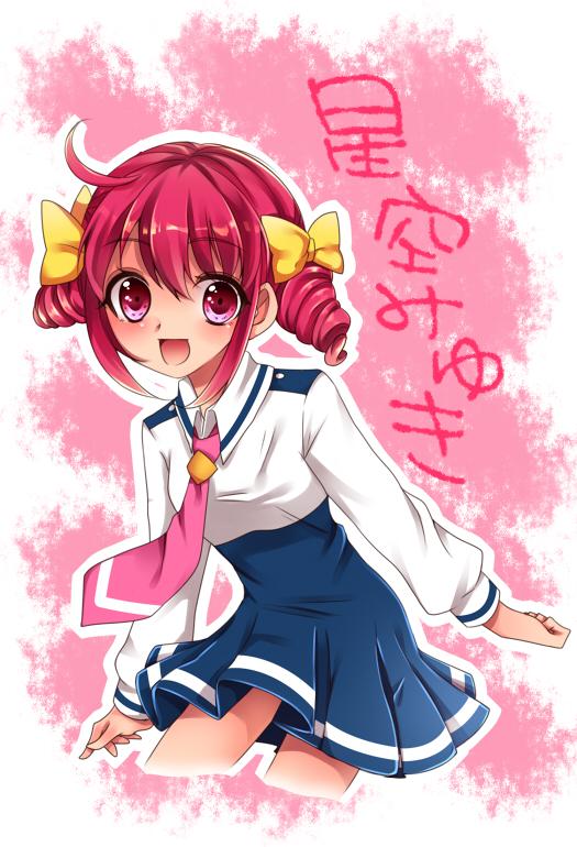 Tags: Anime, Uduki Shi, Smile Precure!, Hoshizora Miyuki, Fanart, Pixiv