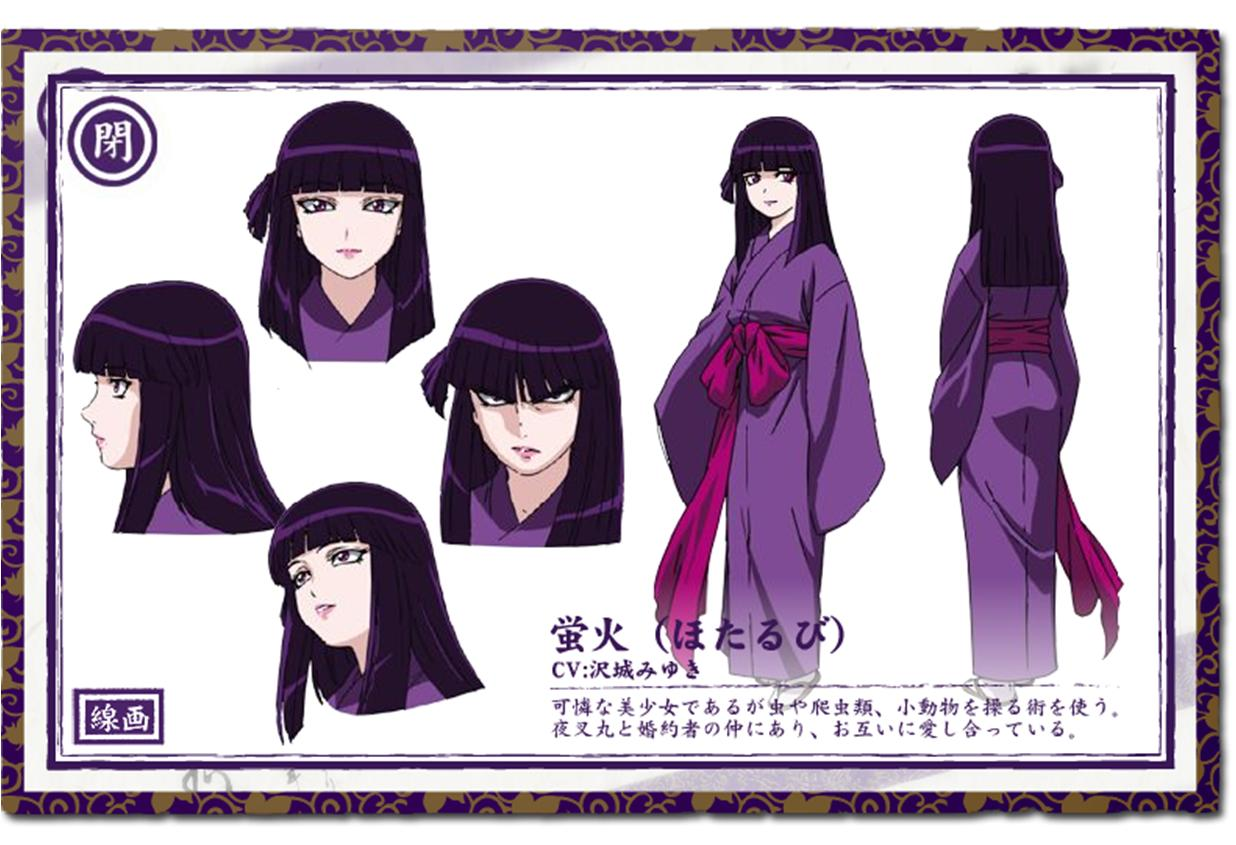 Tags anime basilisk hotarubi character sheet official character information official