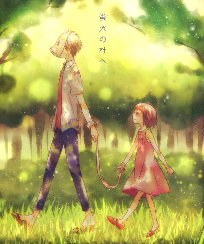 Hotarubi no Mori e (Into The Forest Of Fireflies Light) - Yuki ...