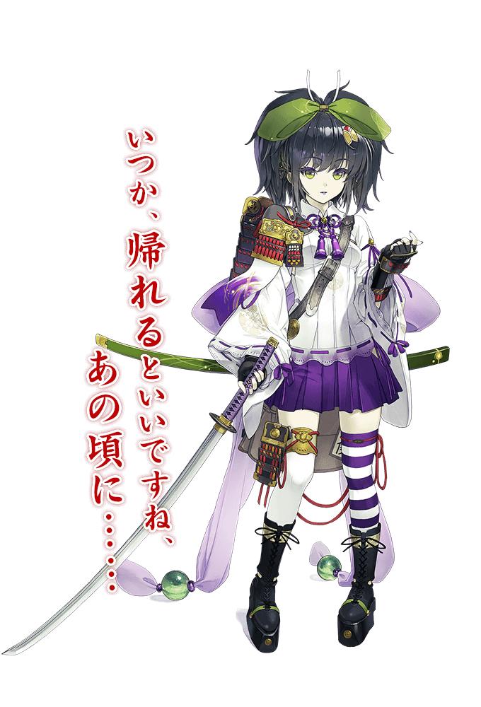 Tags: Anime, Sanbasou, DeNA, Tenka Hyakken, Hotarumaru Kunitoshi (Tenka Hyakken), Cover Image, PNG Conversion, Official Art