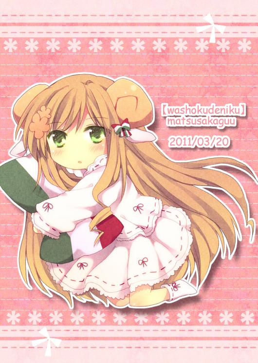 Tags: Anime, Matsusaka Gyuu, Axis Powers: Hetalia, Hungary, Hitsuji de Oyasumi