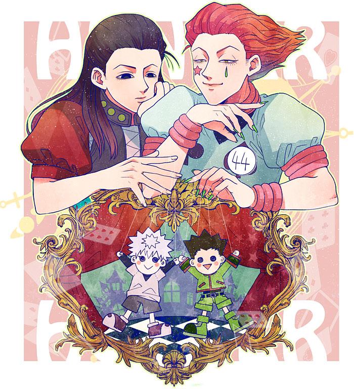 Hunter x Hunter - Togashi Yoshihiro - Image #834660 ... | 700 x 768 jpeg 278kB