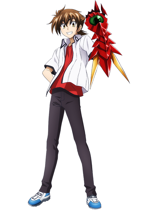Image result for issei hyoudou
