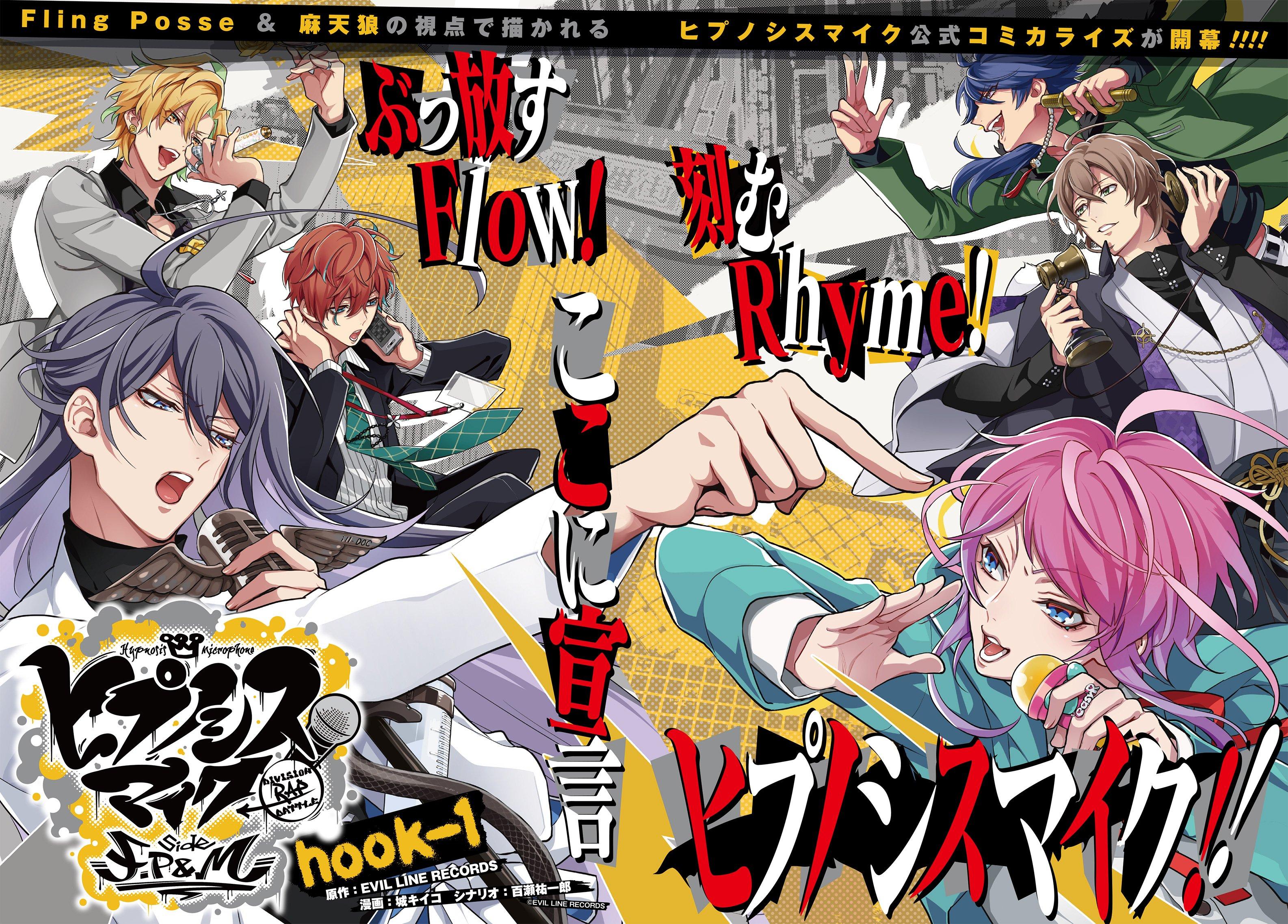On Hypnosis Mic Rap battle Anime artwork Rap t