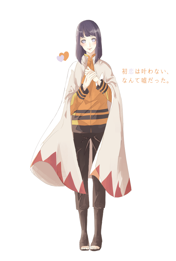 Tags: Anime, Pixiv Id 15385760, Boruto, NARUTO, Hyuuga Hinata, Uzumaki Naruto (Cosplay), Fanart, Mobile Wallpaper, PNG Conversion, Pixiv, Fanart From Pixiv, Hinata Hyuuga
