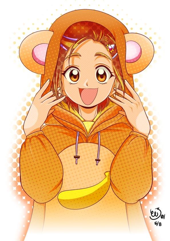 Tags: Anime, Tomoro 01, Futari wa Precure Splash Star, Hyuuga Saki, Monkey Outfit, Sarumimi, Pixiv, Fanart, Fanart From Pixiv