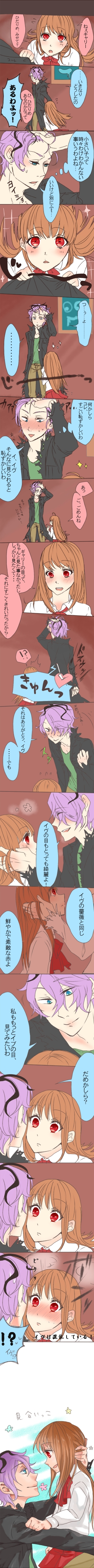 Tags: Anime, Pixiv Id 700810, Ib, Ib (Character), Garry, Pixiv, Comic, Translated