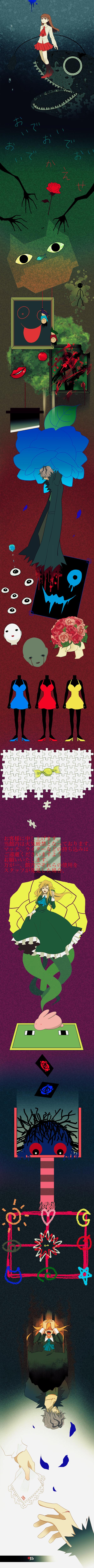 Tags: Anime, Pixiv Id 4338498, Ib, Mary (Ib), Ib (Character), Garry, Death of the Individual, Painting (Object), Blood Tears, Eyeball, Head, Desperate, Handkerchief