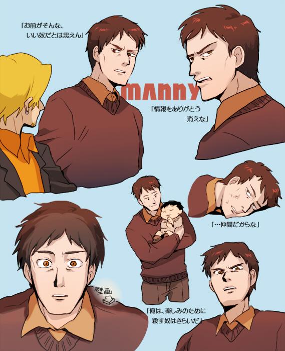 Anime Characters Age : Ice age zerochan anime image board