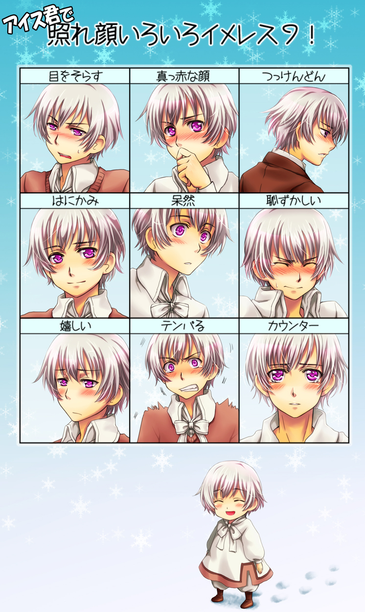 Iceland.full.1250566 blushing faces meme zerochan anime image board