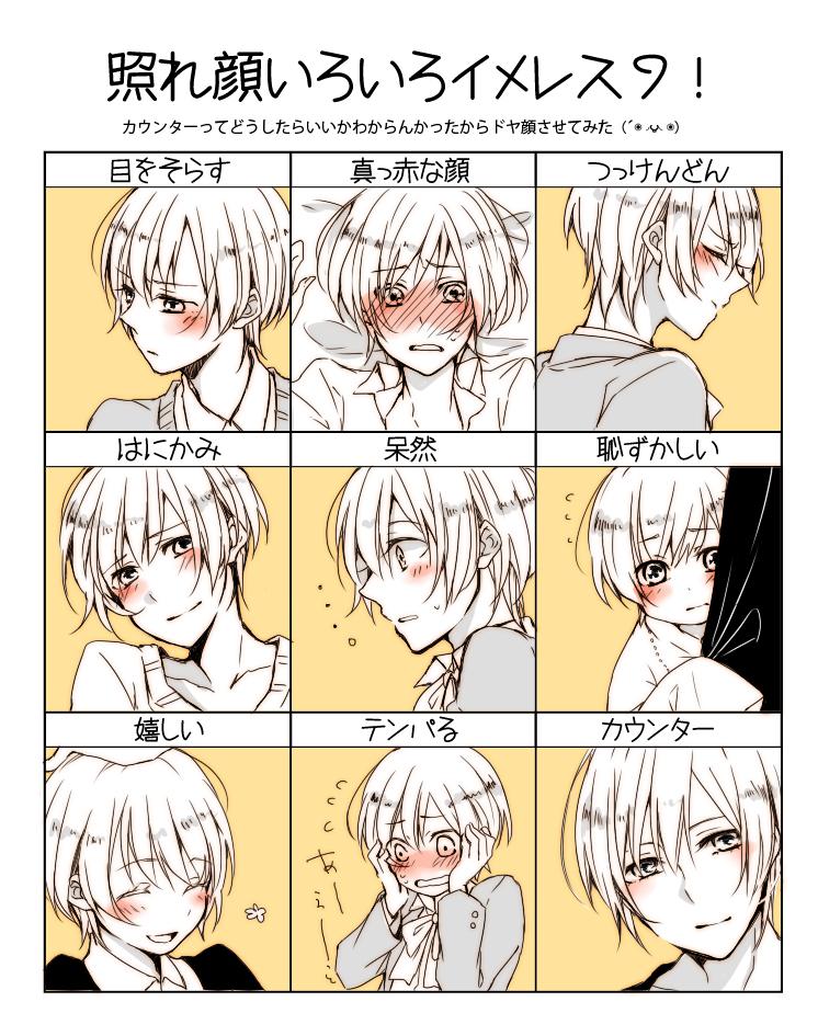 Blushing Faces Meme - Zerochan Anime Image Board