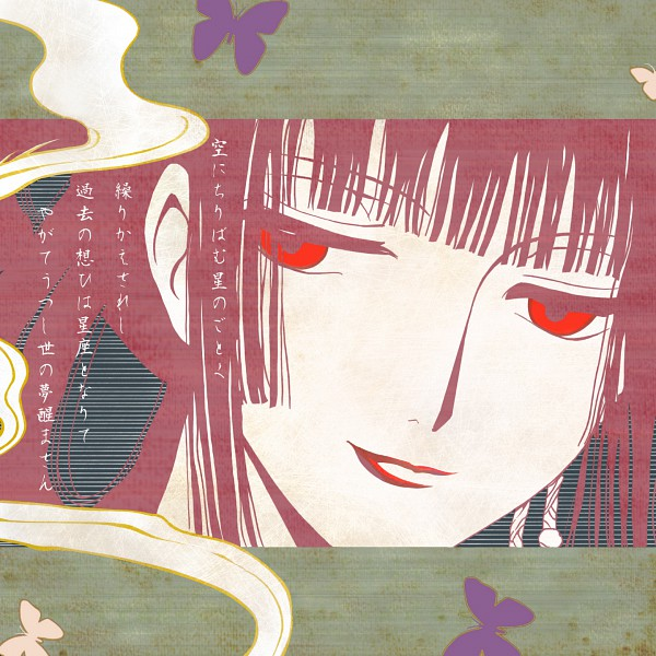 Tags: Anime, CLAMP, Fanart, xxxHOLiC, Scan