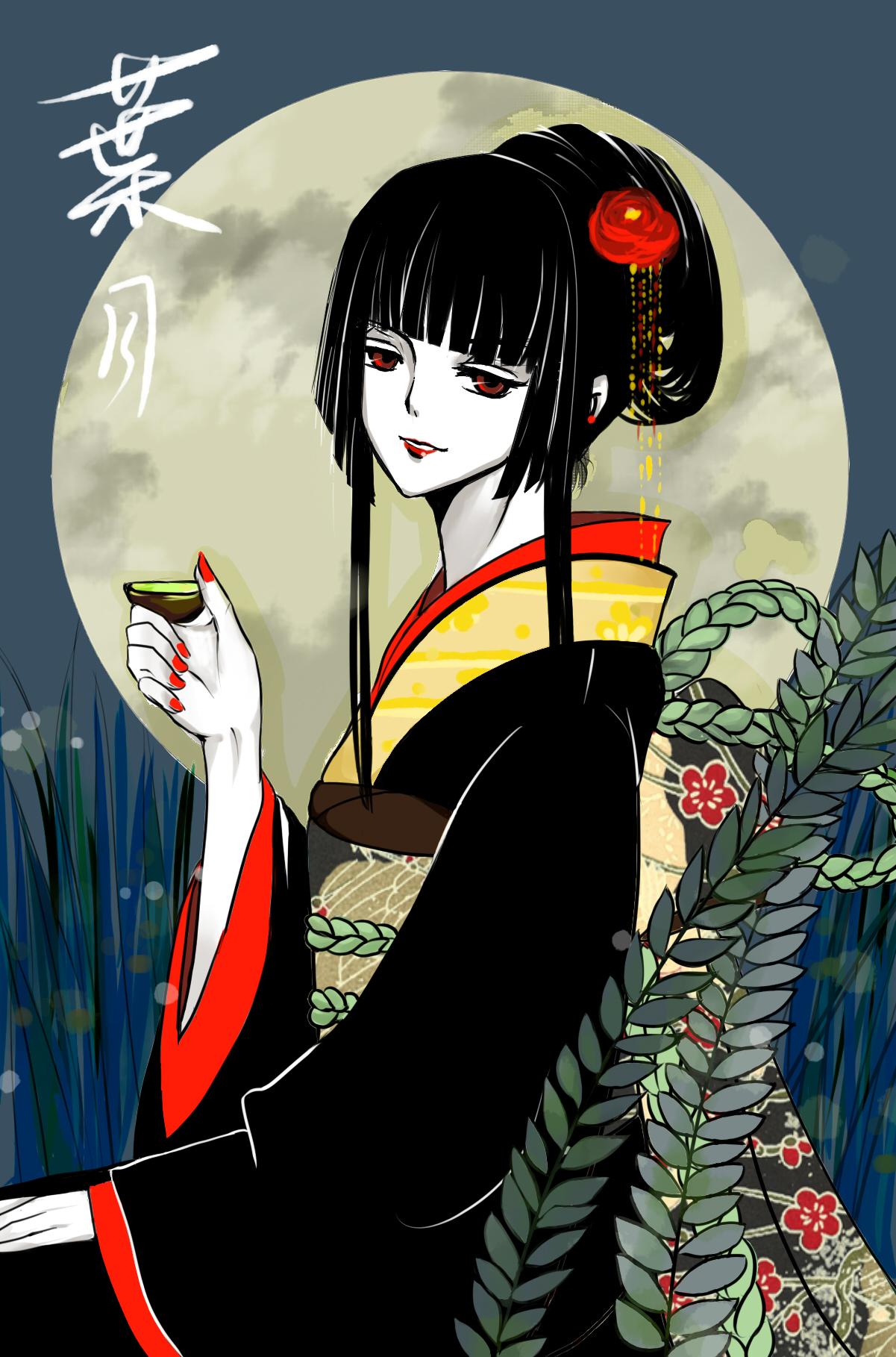 Rosemi Uchiwa Ichihara.Yuuko.full.1336805