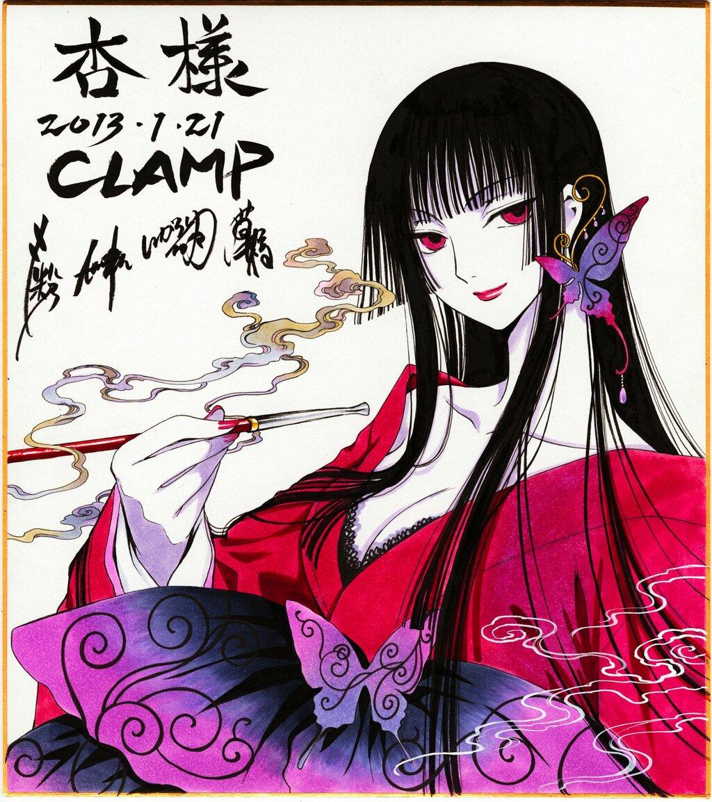 Dark Queen-Yuuko  Ichihara.Yuuko.full.1464875