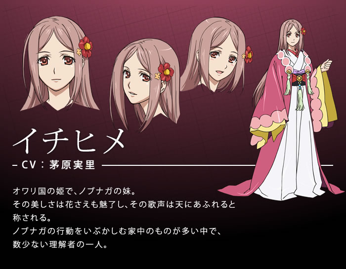 Ichihime (Nobunaga the Fool)/#1653503 - Zerochan