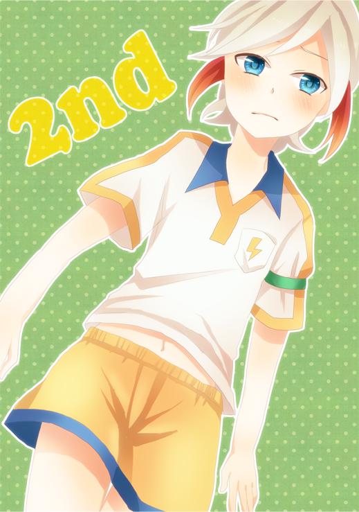 Tags: Anime, Amnos18, Level-5, Inazuma Eleven GO, Ichino Nanasuke