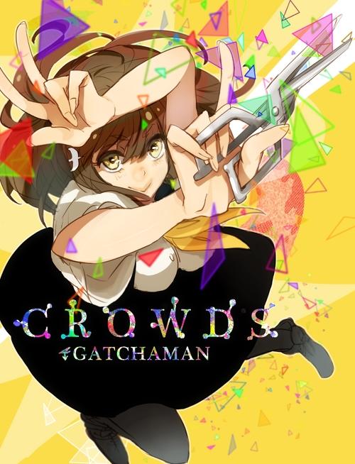 Tags: Anime, Shokupa (skp300), Gatchaman Crowds, Ichinose Hajime
