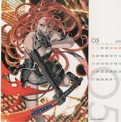 Jingai Makyo - Zerochan Anime Image Board