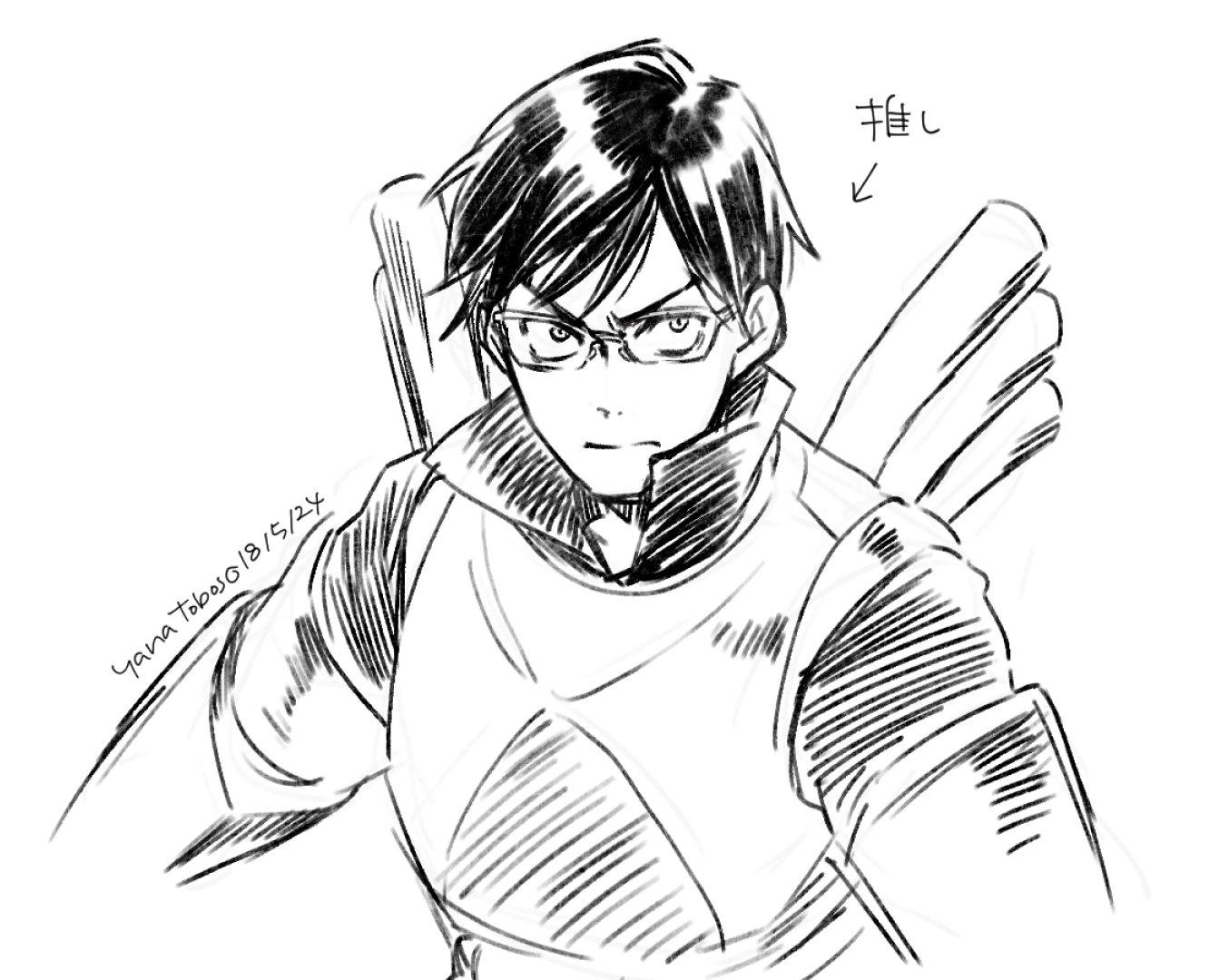 Iida Tenya Boku No Hero Academia Zerochan Anime Image