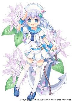 Ikarisou (FLOWER KINGHT GIRL)