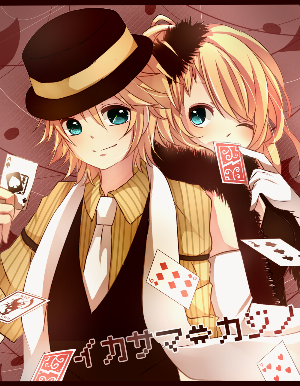 kagamine len and rin trickery casino