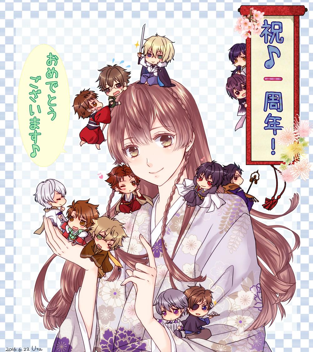 Download Ikemen Sengoku Toki Wo Kakeru Koi Image