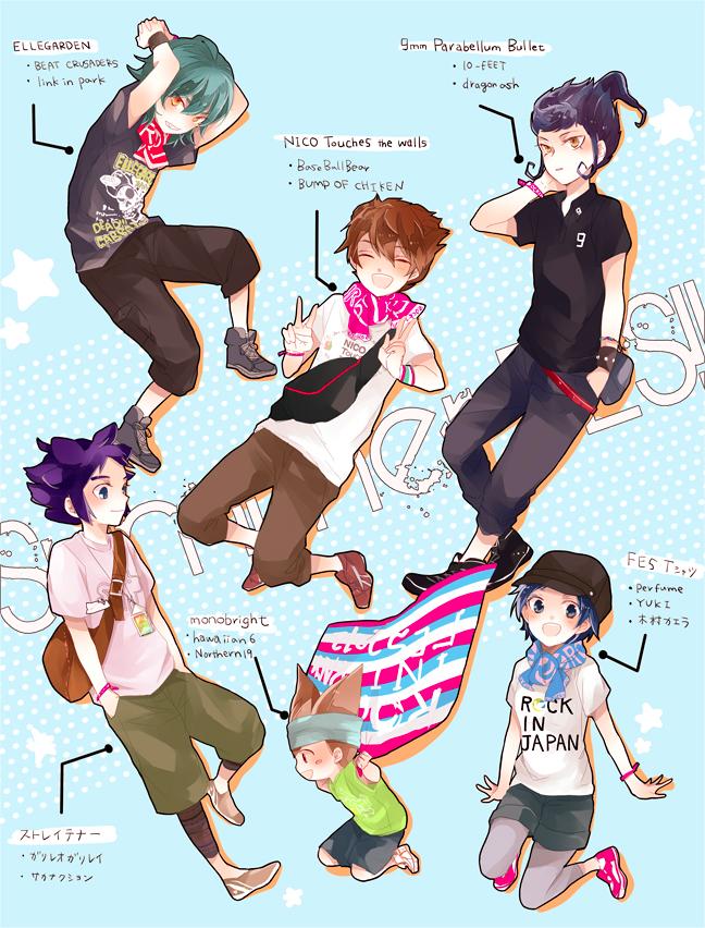 Tags: Anime, Nini (iskha), Level-5, Inazuma Eleven GO, Inazuma Eleven, Sorano Aoi, Matsukaze Tenma, Nishizono Shinsuke, Kageyama Hikaru, Kariya Masaki, Tsurugi Kyousuke, Pixiv, Fanart, Inago First Year Group