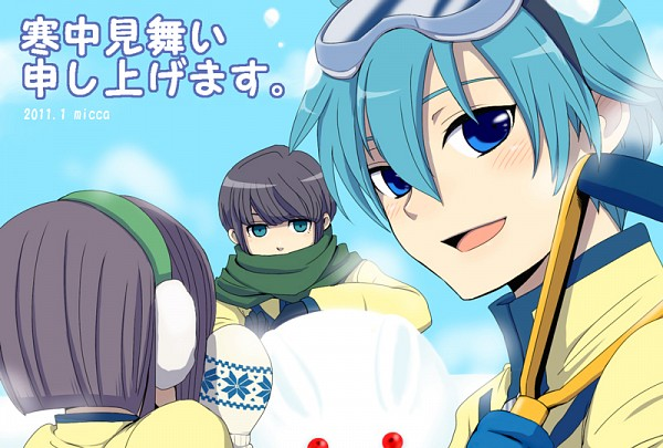 Tags: Anime, Pixiv Id 1275360, Inazuma Eleven, Hyoujyou Retsuto, Kitami Ryuu, Sorano Rebun, Snowman