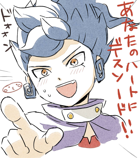 Tags: Anime, Mizuhara Aki, Level-5, Inazuma Eleven, Inazuma Eleven GO, Tsurugi Kyousuke, Pointing at Camera, Fanart
