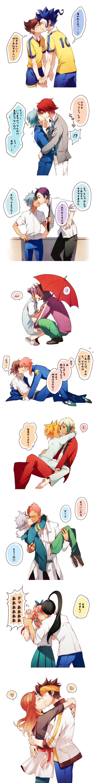Tags: Anime, Bahiyama, Inazuma Eleven GO, Inazuma Eleven, Fudou Akio, Minamisawa Atsushi, Fubuki Shirou, Tsurugi Kyousuke, Nishiki Ryouma, Raimon Natsumi, Kurama Norihito, Endou Mamoru, Matsukaze Tenma